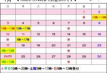 2101_calendar