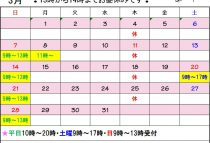 2103_calendar